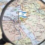 ההיסטוריה של ישראל המודרנית